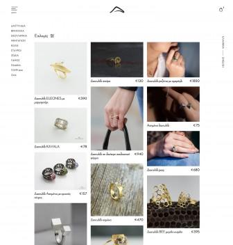 "Screenshot of ""Antigoni Jewellery"""